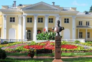 Снегери - памятник