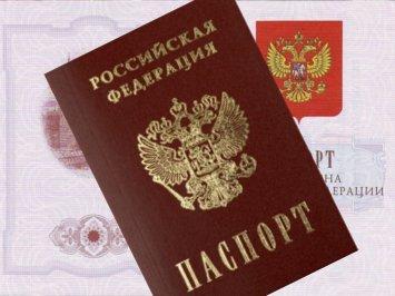 Паспорт и ИИН