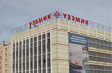 Завод Узэмик