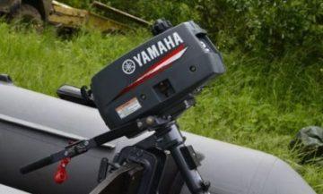 Мотор Yamaha 2 CMHS