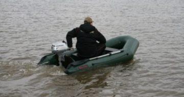 Лодка ПВХ под мотор 5 л